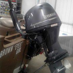 2012 Starcraft Freedom 16 - Yamaha 50 Tiller 4S