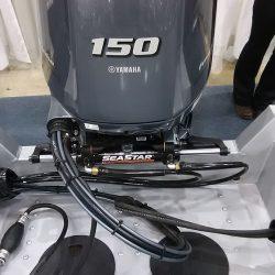 2020-Starcraft-196-FishMaster-WT-Yamaha-150-4S-32