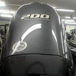 2020-Starcraft-STX2050-Yamaha-200-4S-10